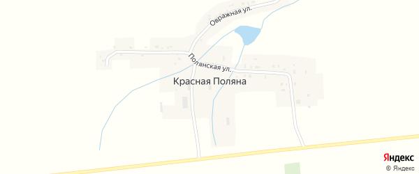 Овражная улица на карте деревни Красной Поляны с номерами домов