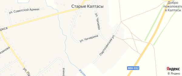 Улица Чичерина на карте деревни Старые Калтасы с номерами домов