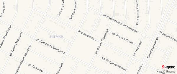Российская улица на карте Дюртюлей с номерами домов