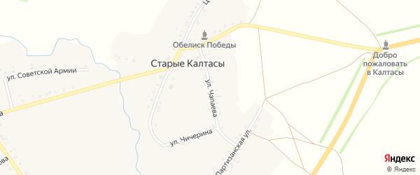 Улица Чапаева на карте деревни Старые Калтасы с номерами домов