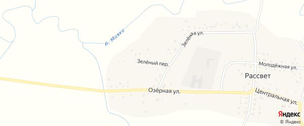 Зеленый переулок на карте деревни Рассвета с номерами домов
