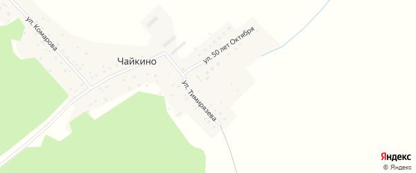 Улица Тимирязева на карте хутора Чайкино с номерами домов