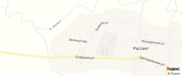 Зеленая улица на карте деревни Рассвета с номерами домов