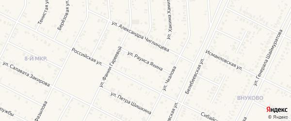 Улица Рауиса Яхина на карте Дюртюлей с номерами домов