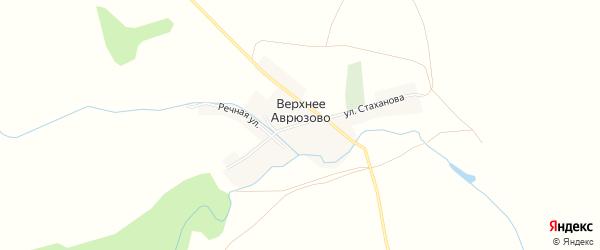 Карта деревни Верхнее Аврюзово в Башкортостане с улицами и номерами домов