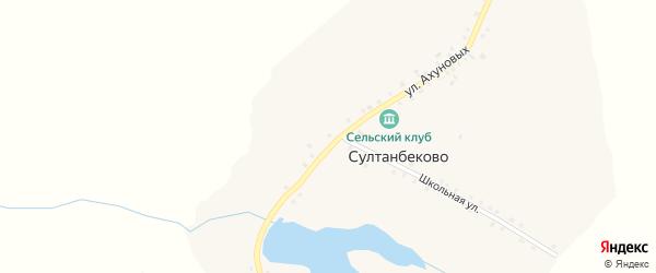 Улица Ахуновых на карте деревни Султанбеково с номерами домов