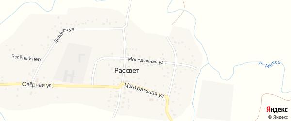 Молодежная улица на карте деревни Рассвета с номерами домов
