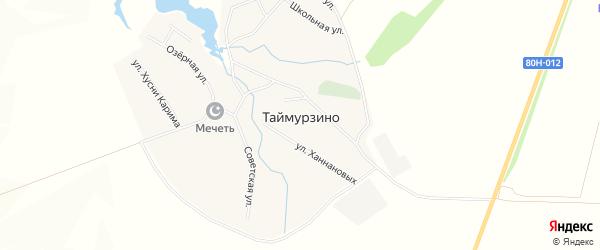Карта села Таймурзино в Башкортостане с улицами и номерами домов
