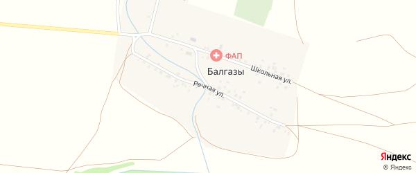 Речная улица на карте деревни Балгазы с номерами домов