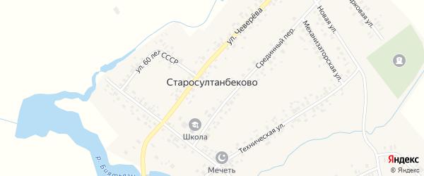 Срединный переулок на карте села Старосултанбеково с номерами домов