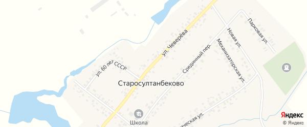 Улица Чеверева на карте села Старосултанбеково с номерами домов