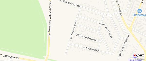 Улица Талалихина на карте Дюртюлей с номерами домов
