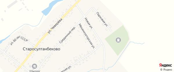Механизаторская улица на карте села Старосултанбеково с номерами домов