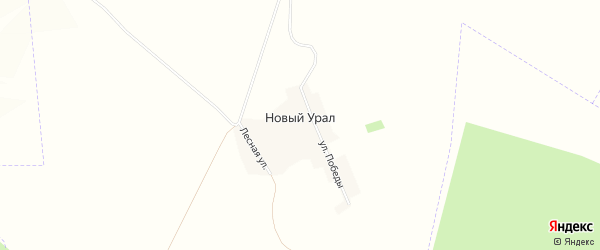 Карта деревни Нового Урала в Башкортостане с улицами и номерами домов