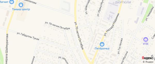Улица 70-летия Октября на карте Дюртюлей с номерами домов
