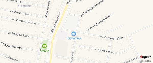 Улица 50-летия Победы на карте Дюртюлей с номерами домов