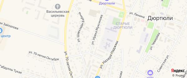 Улица Ирека Муксинова на карте Дюртюлей с номерами домов
