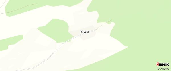 Карта деревни Уяды в Башкортостане с улицами и номерами домов