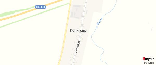 Речная улица на карте деревни Конигово с номерами домов