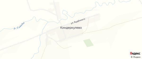 Карта деревни Киндеркулево в Башкортостане с улицами и номерами домов