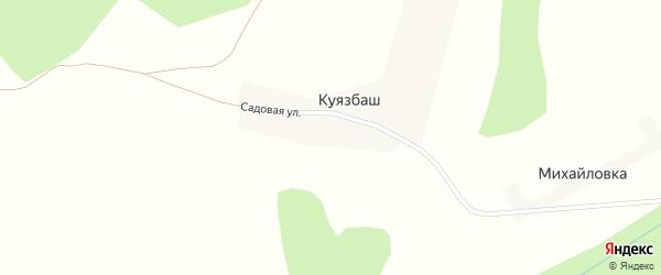 Садовая улица на карте деревни Куязбаш с номерами домов