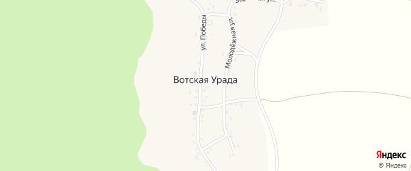 Заречная улица на карте села Вотской Урады с номерами домов