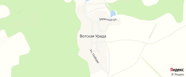Карта села Вотской Урады в Башкортостане с улицами и номерами домов