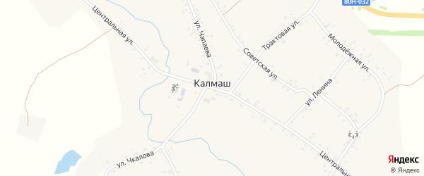 Улица Чкалова на карте деревни Калмаша с номерами домов