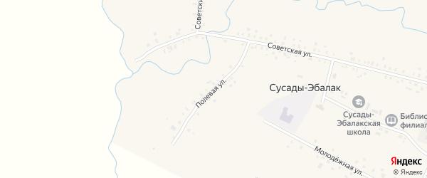 Полевая улица на карте села Сусады-Эбалак с номерами домов