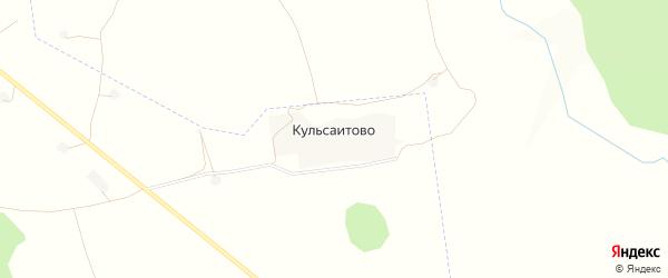 Карта деревни Кульсаитово в Башкортостане с улицами и номерами домов
