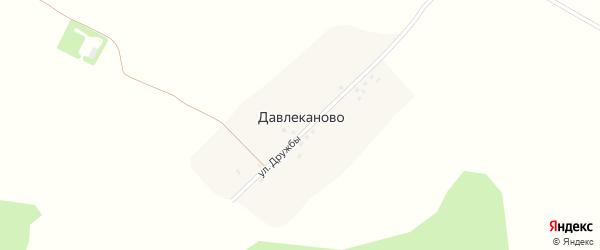 Улица Дружбы на карте деревни Давлеканово с номерами домов