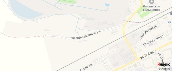 Железнодорожная улица на карте Янаула с номерами домов