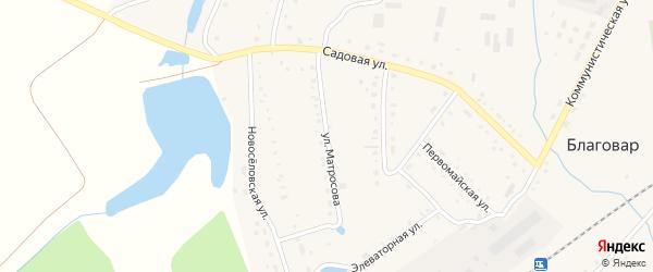 Улица Матросова на карте села Благовара с номерами домов
