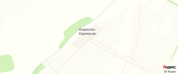 Карта деревни Кирилло-Кармасана в Башкортостане с улицами и номерами домов