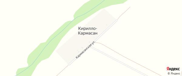 Кармасанская улица на карте деревни Кирилло-Кармасана с номерами домов