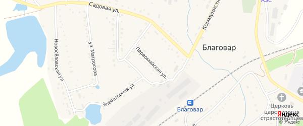 Первомайская улица на карте села Благовара с номерами домов