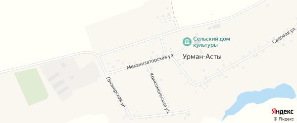 Механизаторская улица на карте деревни Урмана-Асты с номерами домов