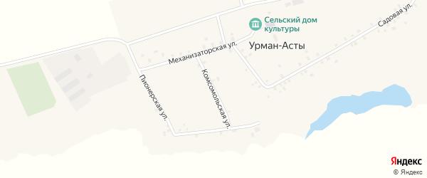 Комсомольская улица на карте деревни Урмана-Асты с номерами домов