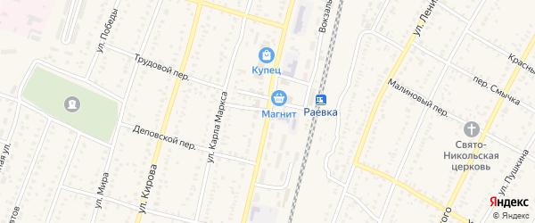 Коммунистическая улица на карте села Раевского с номерами домов