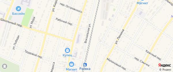 Вокзальная улица на карте села Раевского с номерами домов