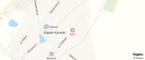Улица Победы на карте села Карана-Кункаса с номерами домов