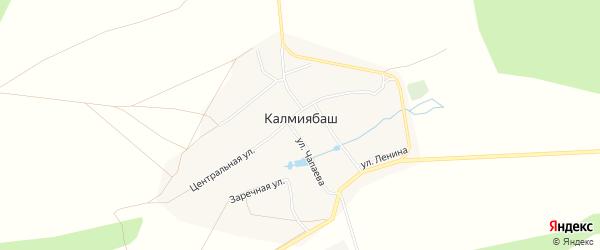 Карта деревни Калмиябаша в Башкортостане с улицами и номерами домов