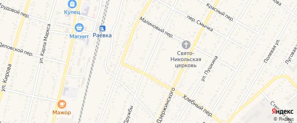 Улица Дружбы на карте села Раевского с номерами домов