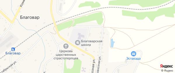 Школьная улица на карте села Благовара с номерами домов