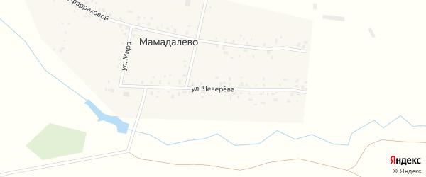 Улица Чеверева на карте деревни Мамадалево с номерами домов