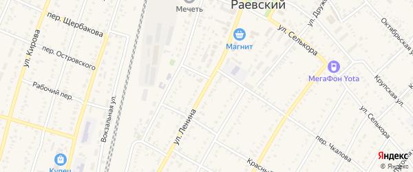 Улица Ленина на карте села Раевского с номерами домов