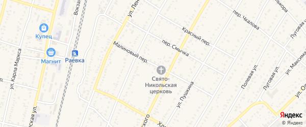 Малиновый переулок на карте села Раевского с номерами домов