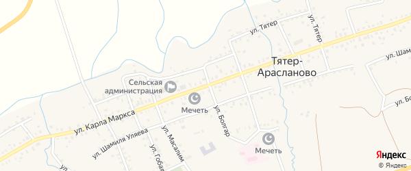 Улица К.Маркса на карте села Тятер-Арасланово с номерами домов