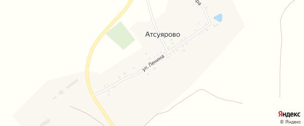 Улица Ленина на карте деревни Атсуярово с номерами домов