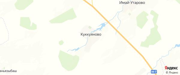 Карта Куккуяновского сельсовета республики Башкортостан с районами, улицами и номерами домов